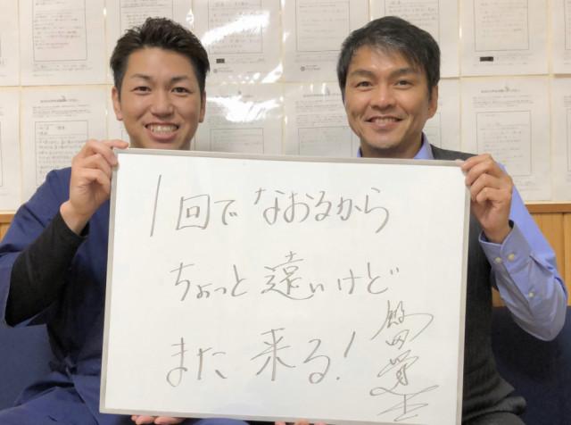 元WBA世界スーパーフライ級世界王者 飯田覚士さま